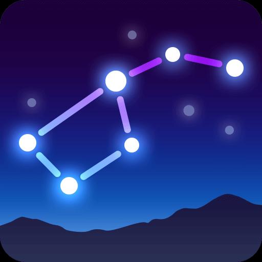 Star Walk 2 App Icon (Best Stargazing Apps)
