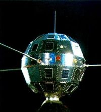 The First Chinese Satellite